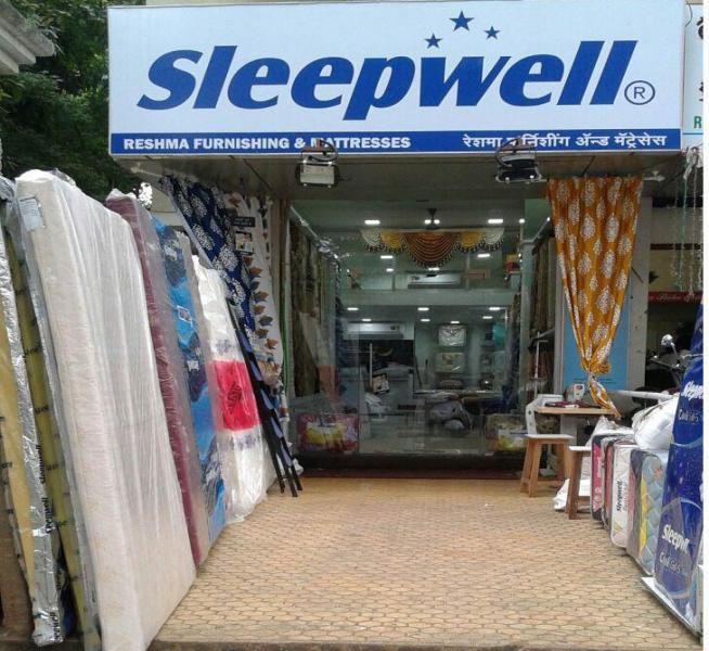 Sleepwell Mattress Outlet